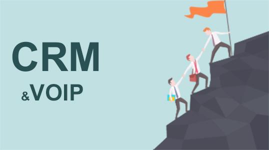 مدیریت ارتباط با مشتری و voip